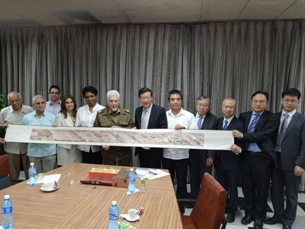 DRC delegation meets with officials in Cuba. [photodrc.gov.cn].jpg